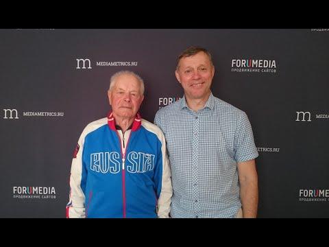 Спорт высоких достижений. Владимир Еремин. Интересный человек.Медиаметрикс Тула.