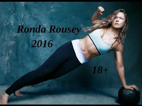 Ронда Роузи 18+ ★ 2016 HD ★