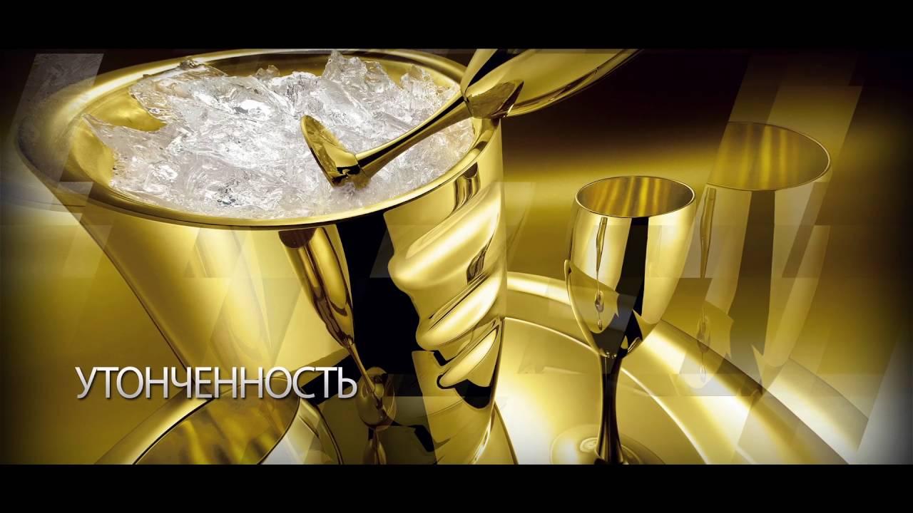 Узнайте на портале «я покупаю», где купить ведерко для шампанского. Широкий выбор товаров от компаний россии. Купить ведерко для шампанского: цены, фото, контакты.