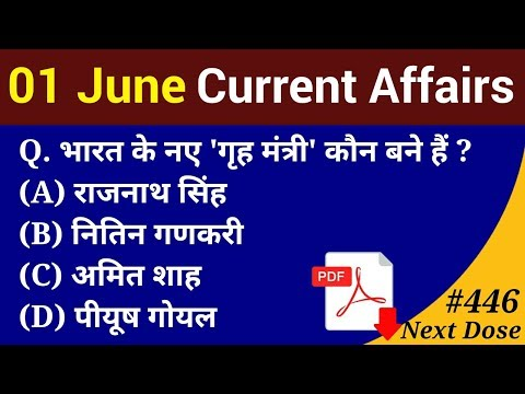 TODAY DATE-01/06/2019 CURRENT AFFAIRS PDF FILE DOWNLOAD AND VIDIEO
