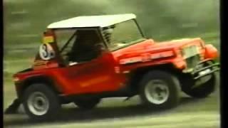 Внедорожные авто-мото  гонки