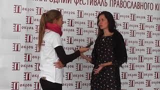 Анастасия Кужовник, автор сценария, продюсер и режиссёр фильма «Сестра Иоанна», Беларусь,