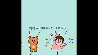 위너 WINNER - MILLIONS | 커버댄스 DANCE COVER (ft.2018년도)