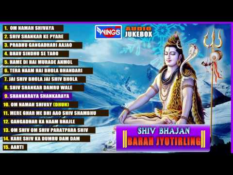 Lord Shiva Bhajan  Barah Jyotirling Mahima  With Commentry Harish Bhimani  Mahashivratri Special