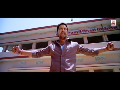 Beta | Bhojpuri Movie | Official Teaser | Dinesh Lal Yadav