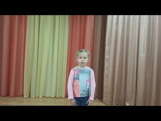 Изображение предпросмотра прочтения – ЕсенияГусева читает произведение «Что такое хорошо и что такое плохо» В.В.Маяковского