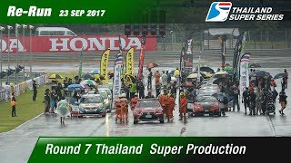 Thailand Super Production : Round 7 @Chang International Circuit