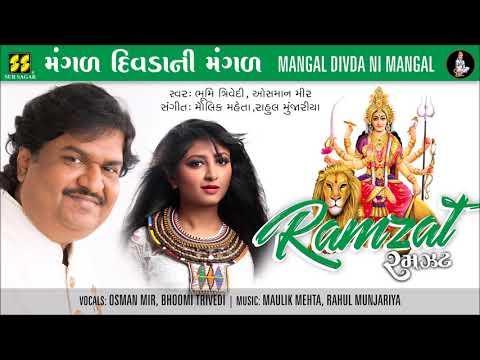 Mangal Divda Ni - Ramzat | મંગળ દિવડાની |  Bhoomi Trivedi | Music: Maulik Mehta, Rahul Munjariya