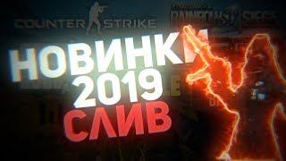 🔥Где скачать игры новинки 2019 БЕЗ ВИРУСОВ!!!🔥
