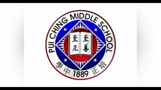 Publication Date: 2021-04-17 | Video Title: 香港培正中學 電腦科老師 介紹 ( 1A06 )