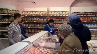"""Открытие фирменного магазина """"МОLОКО"""",от компании """"Геркулес"""" в г. Горловка"""