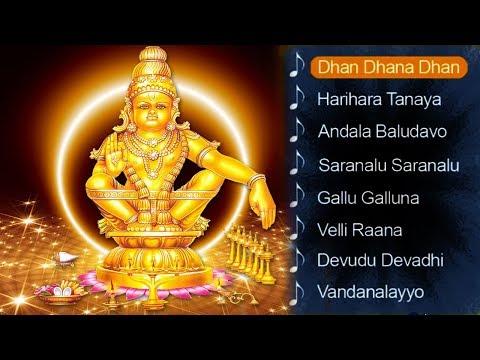 sri-swami-ayyappa-bhajanalu-telugu-bhajans-i-full-audio-songs-juke-box-2019- -ayyappa-songs-telugu