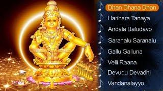 sri-swami-ayyappa-bhajanalu-telugu-bhajans-i-full-songs-juke-box-2019-ayyappa-songs-telugu