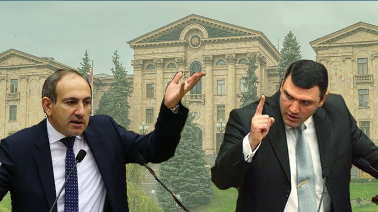 50 միլիարդ գումարի դիմաց հայկական կողմը կարող է տալ Զանգեզուրը. Նիկոլ Փաշինյանի հանելուկը.«Ժողովուրդ»
