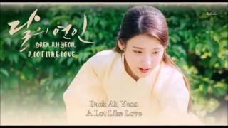 EtSmilee | Baek A Yeon (백아연) – A Lot Like Love (사랑인 듯 아닌 듯) (Scarlet Heart: Ryeo 달의 연인 - 보보경심 OST)