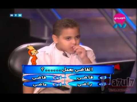 البرنامج الفكاهي   من سيربح البونبون   أحمد حلمي   ح08