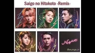 BEAST (비스트) - Saigo no Hitokoto -Remix-(最後の一言; Last Word)