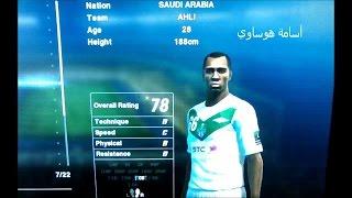تحديات المشتركين: PES 2013 الجزائر ضد السعودية منظور اللاعب