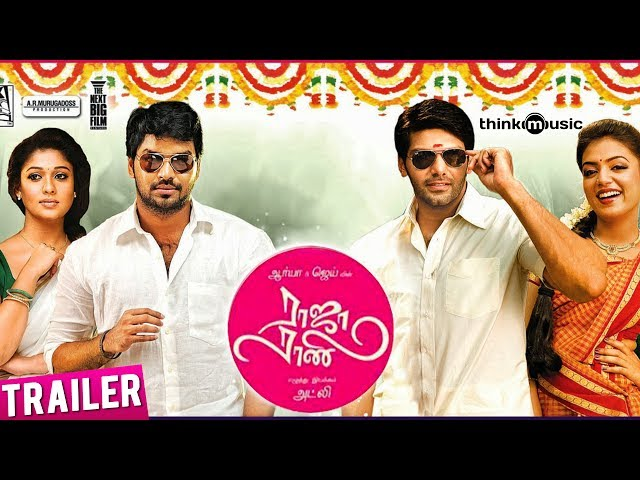 Raja Rani Official Theatrical Trailer Travel Video