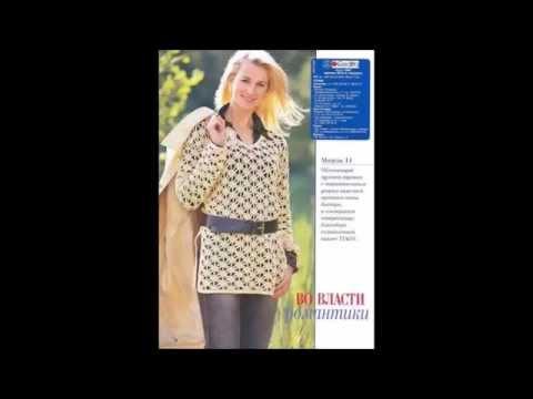 how to crochet a blouse free pattern طريقة بلوزات كروشيه بالباترون