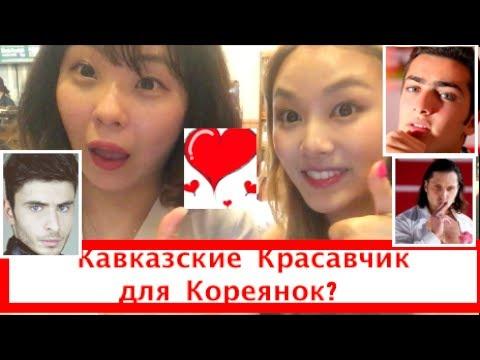 русско говорящие мужчины для знакомств