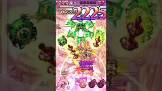 恋のエトワール LOVE☆MAXプリンセス&ナイト【ゴ魔乙 BGM】【ゴ魔乙 プレイ動画】