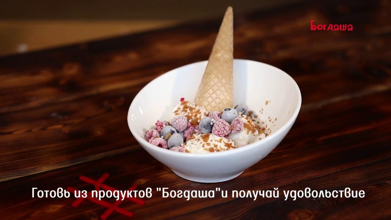 Как сделать йогурт симбилакт - YouTube