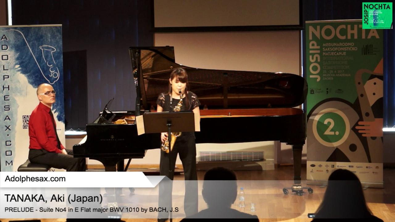 Johann Sebastian Bach – Suite No 4 in E  at major BWV 1010-  Pre?lude -TANAKA, Aki (Japan)