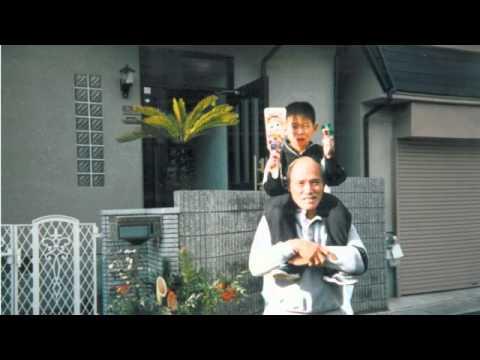 Hiroshi Nakanishi (1943-2010)