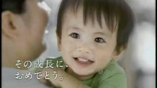 Реклама японских подгузников Moony,  ムーニー(Реклама японских подгузников Moony, ムーニー www.j-popki.com.ua., 2011-03-17T11:02:58.000Z)