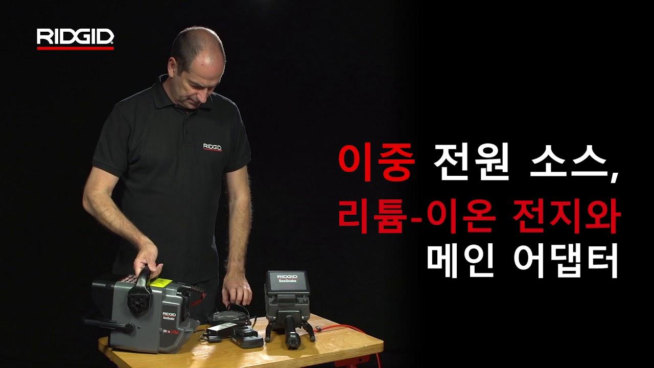 RIDGID  SEESNAKE® CS6x 과 CS6x Pak 디지털 레코딩 모니터(Wi-Fi 지원)