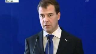 Смотреть видео Юрий Лужков больше не мэр Москвы онлайн