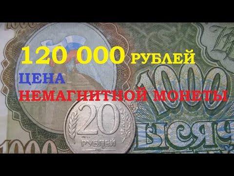 Казахские деньги 1993 года цена магазин для нумизматов казань