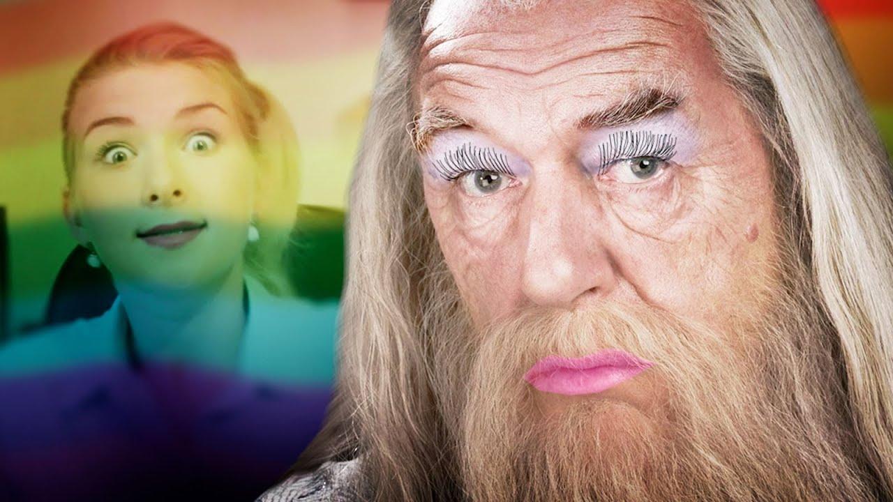 Дамблдор гей гомосексуалист
