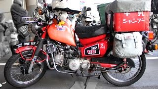 HONDA CT110 ハンターカブ  at Cafe Cub Meeting 青山 2016