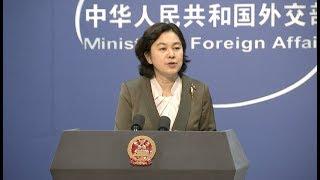 US Request to Extradite Huawei CFO Violates International Law: FM