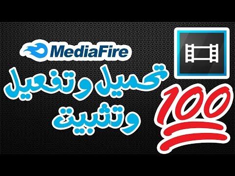 تحميل سوني فيغاس برو 13 64 بت وتفعيل وتعريب 2017