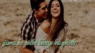 Gambar cover Jismo ke piche bhage ho phirte utro kabhi rooh main song lyrics