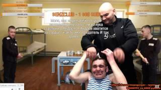 видео За измену вырвали клок волос