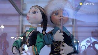 Татарстан, кукольный театр (каз)