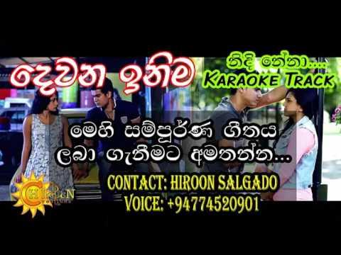 Nidi nena (Deweni Inima Teledrama Song) Karaoke Track
