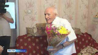 Трем ветеранам Великой Отечественной войны вручили медали «За освобождение Беларуси»