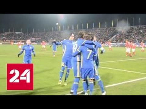 Матч в Ростове: Манчестер Юнайтед не советует фанатам гулять в одиночку