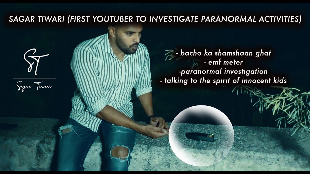 Bacho ka shamshaan ghat by Sagar Tiwari with emf meter(paranormal investigation) with eng. subtitles