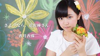 楽曲本家様:http://www.nicovideo.jp/watch/sm25943367 使用音源様:ht...