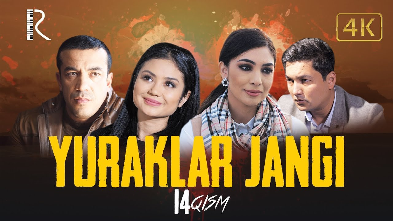 Yuraklar jangi (o'zbek serial) | Юраклар жанги (узбек сериал) 14-qism