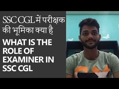 What is the Role of Examiner in SSC CGL by Praveen Kumar (EXAMINER)