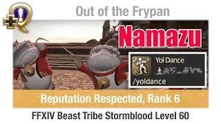 FFXIV Out of the Frypan (Beast Tribe Namazu, Rank 6, Emote Yol Dance) - Stormblood