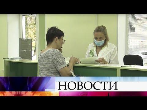 В России начинают действовать новые правила обязательного медицинского страхования.