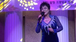 가수 홍채연-첫사랑(2020. 6. 20)-몸짱트롯방송…